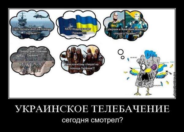 суп юмор про украину картинки доступна для