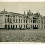 городской-Думы-и-управы.-Фтография-1918-г..jpg