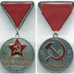 Medal15-1.jpg
