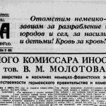 Правда-№118-от-28.04.1942.jpg