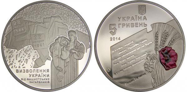 ukr 2014 70 let