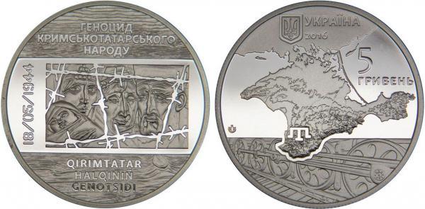 ukr 2014 genocid