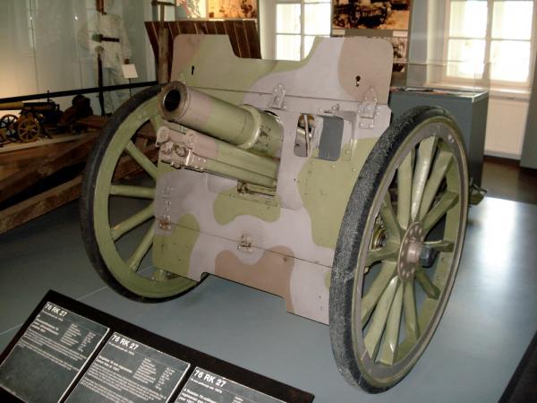Regimental gun 76mm 1927 front