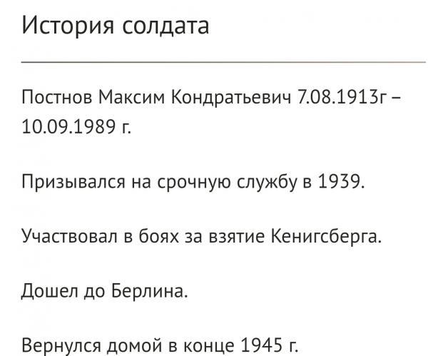 IMG 20210122 190301
