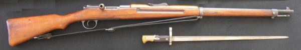 винтовка Манлихера Шёнауэра и переделочный штык к ней 01