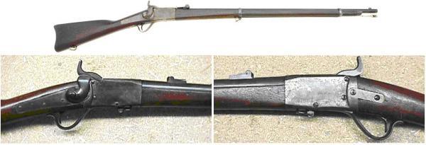винтовка Пибоди обр. 1866 года 01