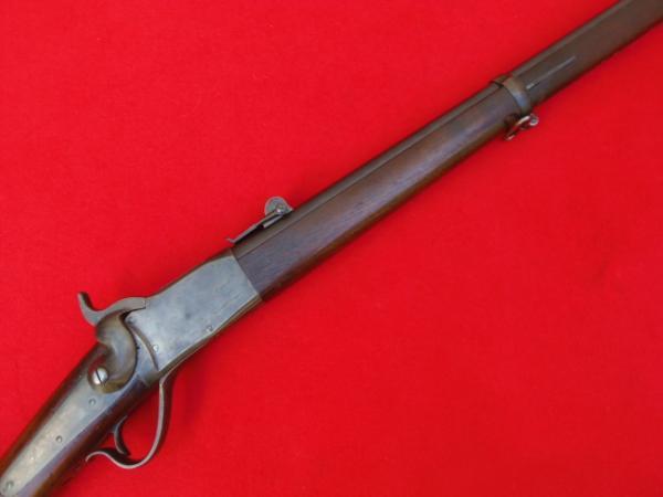 винтовка Пибоди обр. 1868 года 14