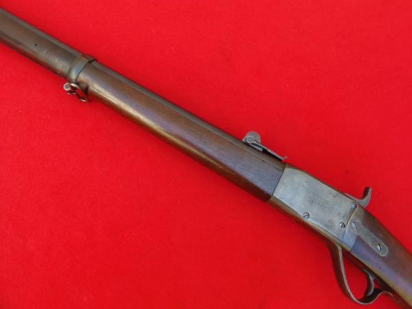 винтовка Пибоди обр. 1868 года 15