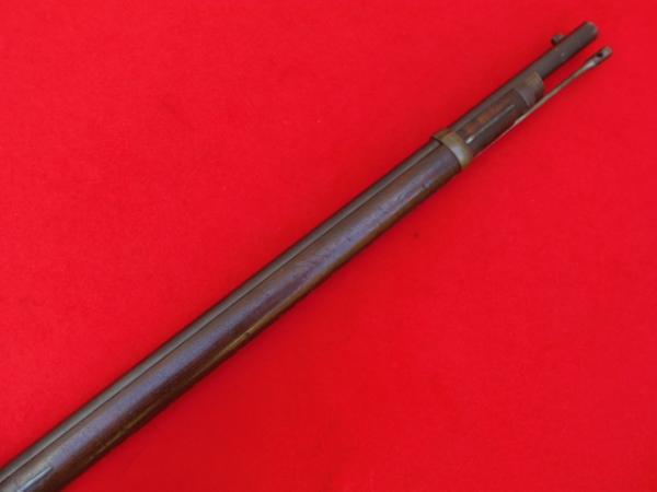 винтовка Пибоди обр. 1868 года 22