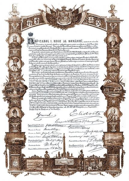 о провозглашении Королевства Румынии