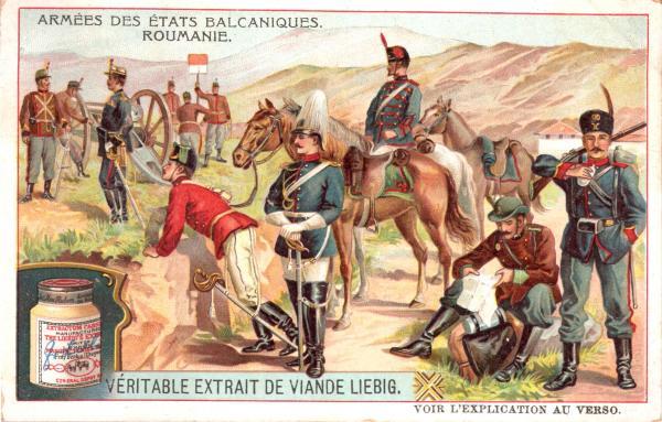 румынской армии в конце XIX века 01