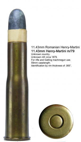 11,43 мм (.45) патрон к румынскй винтовке Пибоди Мартини Генри обр. 1897 года 01