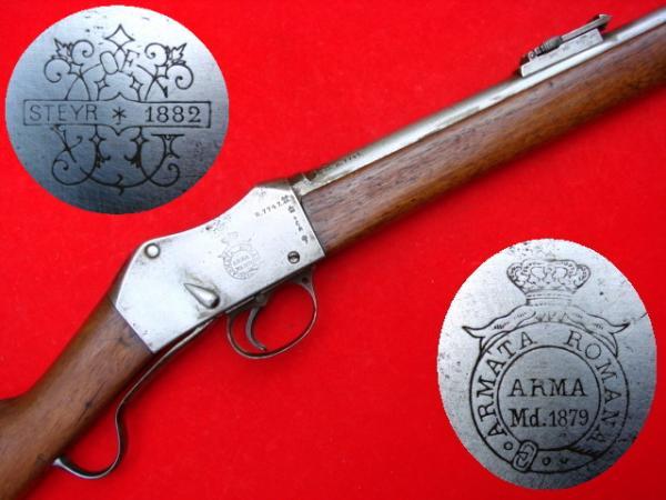 винтовка Пибоди Мартини Генри обр. 1879 года производства OEWG Steyr 6а
