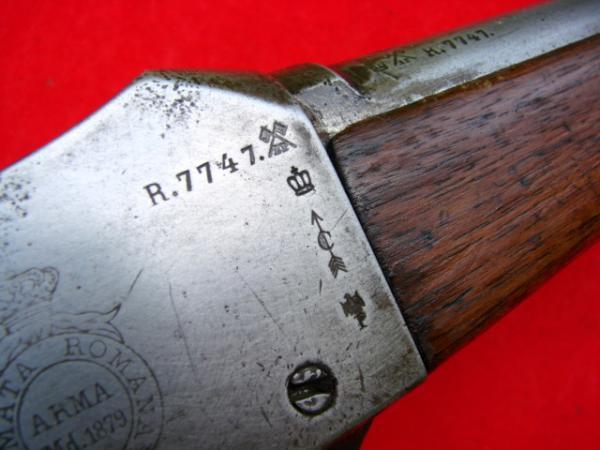винтовка Пибоди Мартини Генри обр. 1879 года производства OEWG Steyr 08