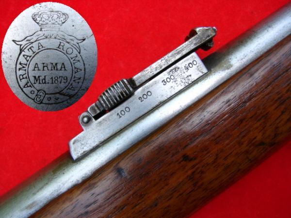 винтовка Пибоди Мартини Генри обр. 1879 года производства OEWG Steyr 09