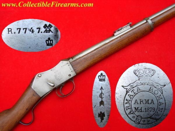 винтовка Пибоди Мартини Генри обр. 1879 года производства OEWG Steyr 04