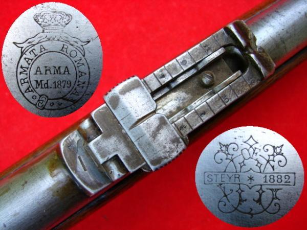 винтовка Пибоди Мартини Генри обр. 1879 года производства OEWG Steyr 12