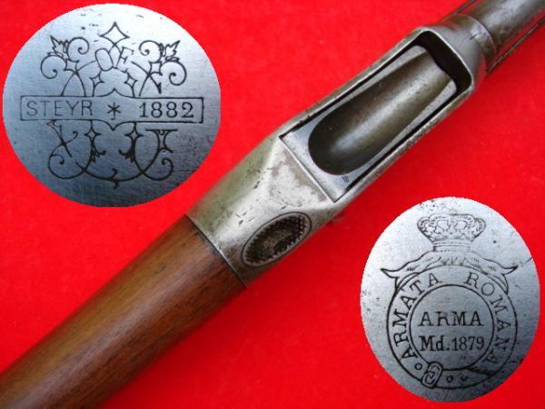 винтовка Пибоди Мартини Генри обр. 1879 года производства OEWG Steyr 15