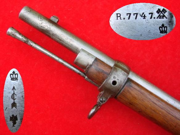 винтовка Пибоди Мартини Генри обр. 1879 года производства OEWG Steyr 19