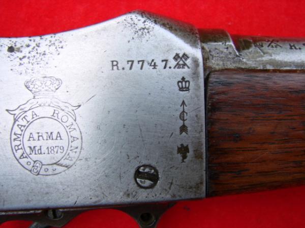 винтовка Пибоди Мартини Генри обр. 1879 года производства OEWG Steyr 16