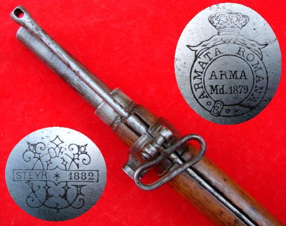 винтовка Пибоди Мартини Генри обр. 1879 года производства OEWG Steyr 26