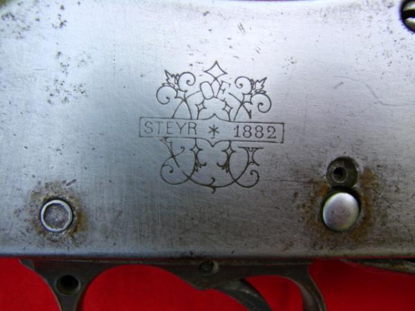 винтовка Пибоди Мартини Генри обр. 1879 года производства OEWG Steyr 17
