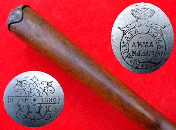 винтовка Пибоди Мартини Генри обр. 1879 года производства OEWG Steyr 23