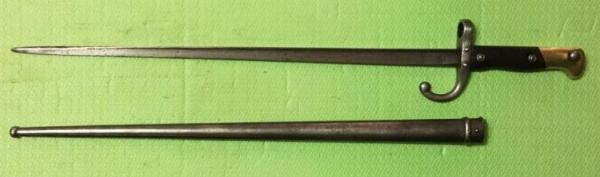 румынский обр. 1879 года к румынской винтовке Пибоди Мартини Генри 0бр. 1879 года 11