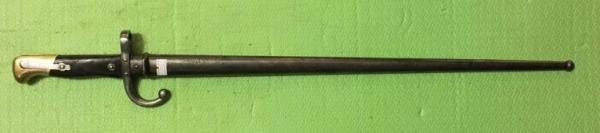 румынский обр. 1879 года к румынской винтовке Пибоди Мартини Генри 0бр. 1879 года 13