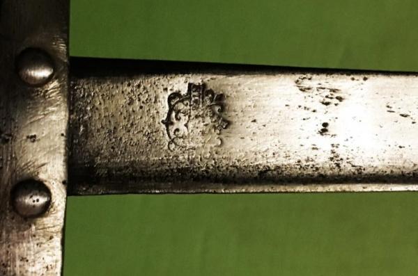 румынский обр. 1879 года к румынской винтовке Пибоди Мартини Генри 0бр. 1879 года 16