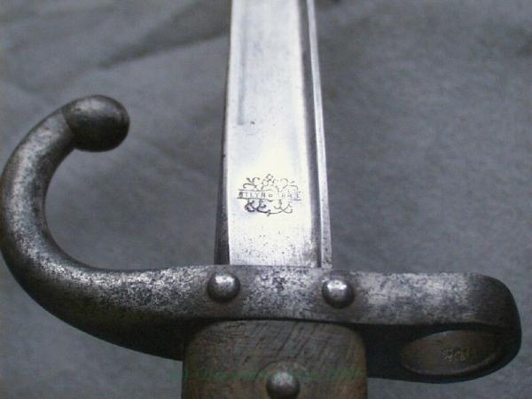 румынский обр. 1879 года к румынской винтовке Пибоди Мартини Генри 0бр. 1879 года 34