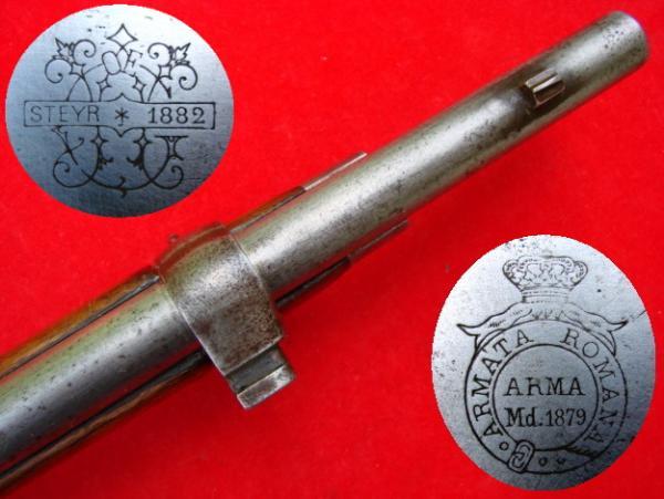 винтовка Пибоди Мартини Генри обр. 1879 года производства OEWG Steyr 13