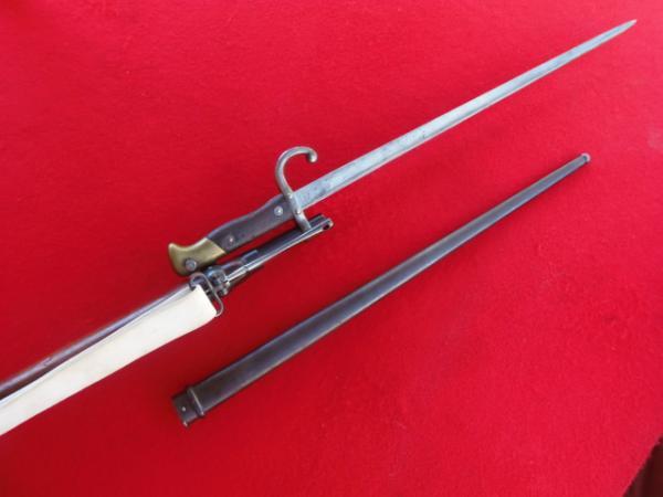 винтовка Пибоди Мартини Генри обр. 1879 года производства Waffen  und Gussstahl Fabrik, Witten an der Ruhr 23