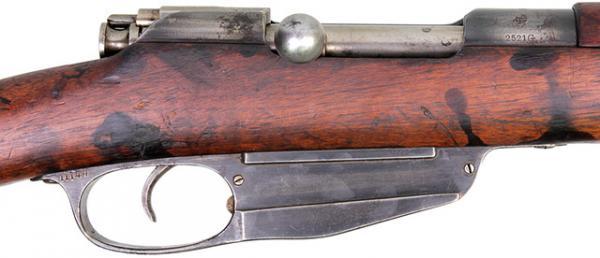 винтовка Манлихера обр. 1893 года 07