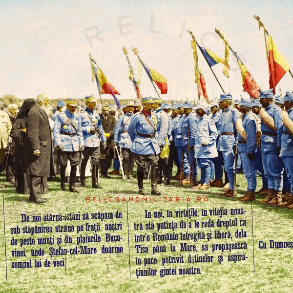 01 King Ferdinant of Romania saluting the soldiers ww1