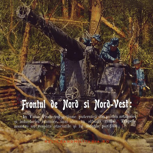 07 Romanian artillery position ww1