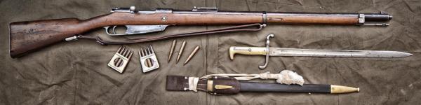 комиссионная винтовка обр. 1888 года (Gewehr 1888) и штык обр. 1871 года (01)