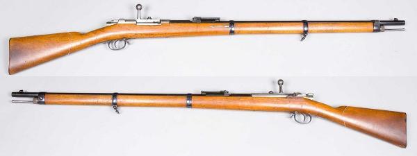 винтовка Mauser Model 1871 84 (01)