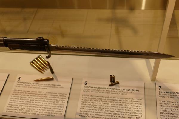 обр. 1898 1905 года, примкнутый к винтовке Gewerh 98 (03)