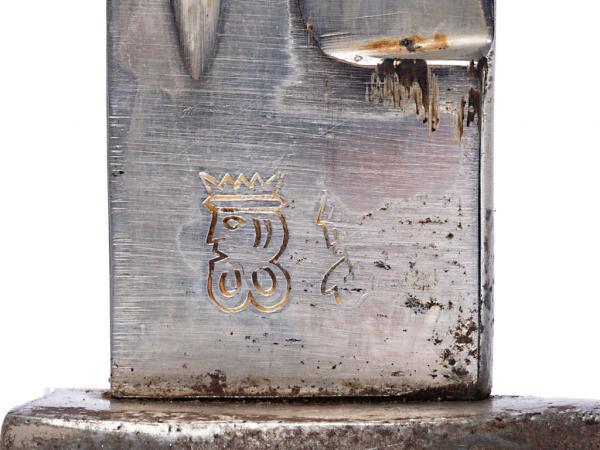 парадный штык обр. 1898 года (kS98) 10