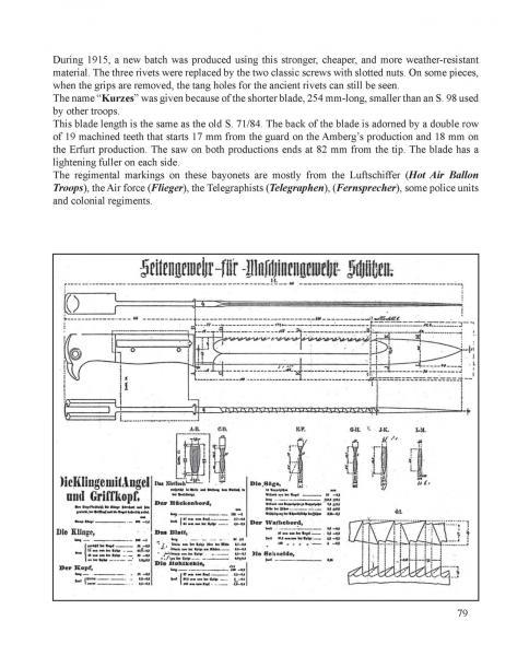укороченного штыка обр. 1898 года (Kurzes Seitengewehr 1898, kS98) 01