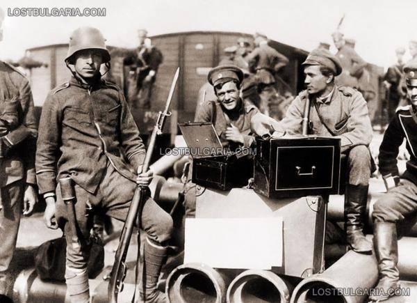 охранява 25 милиона лева на БНБ след преврата над режима на Стамболийски на 9 ти юни, 1923 г.