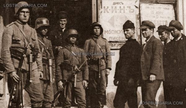 комунисти от Казанлък на път за съда, 1925г.