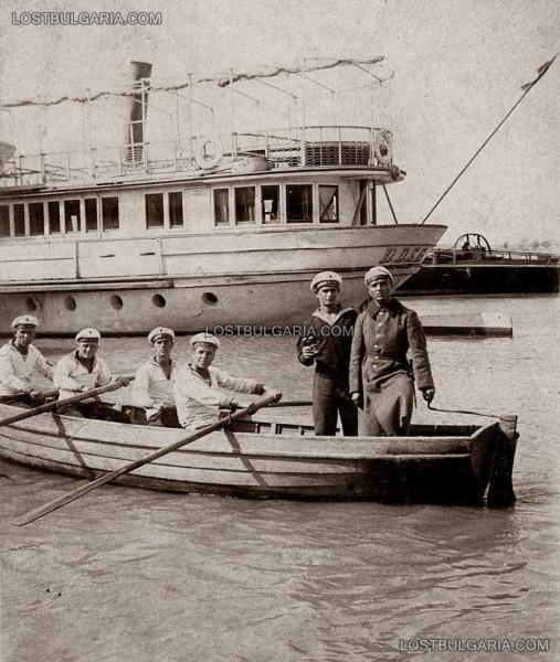 от Дунавската речна полицейска служба (1922 год)