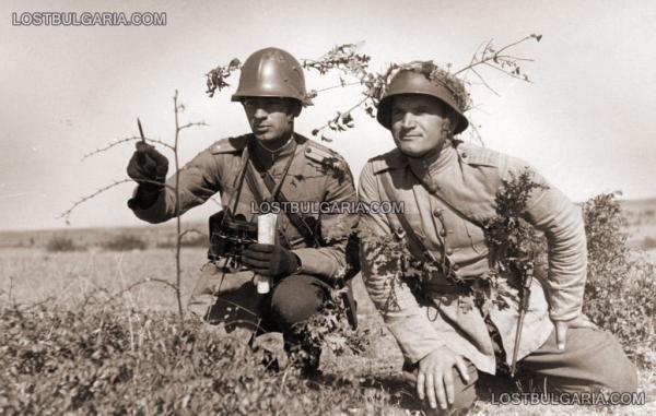 и подофицер болгарской армии во время маневров (вторая половина 1930 х гг.)
