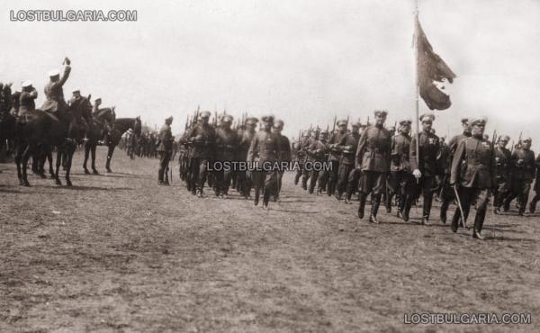 , парад с бойното знаме на полка, 6 май 1930 г.