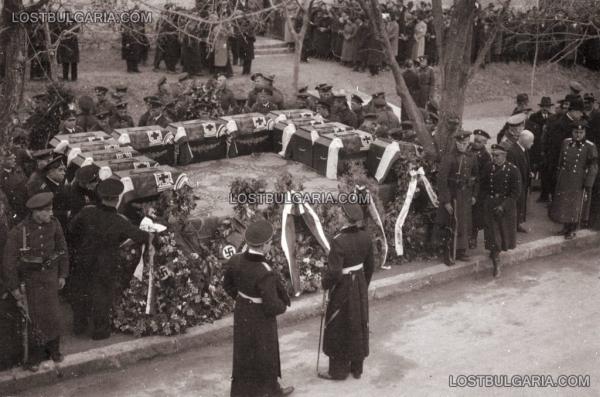экипажа немецкой подлодки UB 45, потопенной в 1916 году. Варна, 1936 год (01)