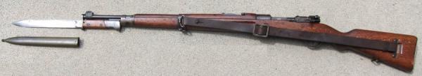 укороченная винтовка karabinek wz. 1929 04