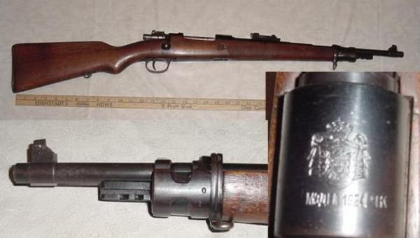 7,92 мм четницкий карабин обр. 1924 ЧК 03