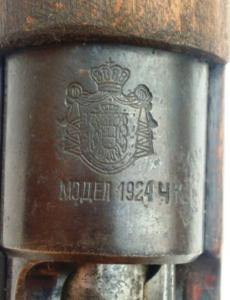 7,92 мм четницкий карабин обр. 1924 ЧК 10